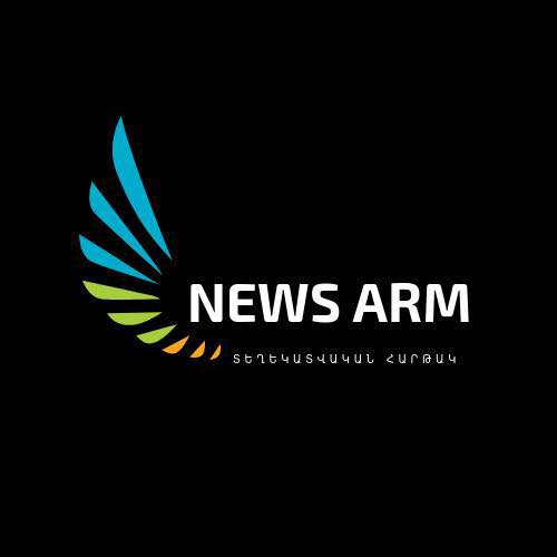 News Arminfo